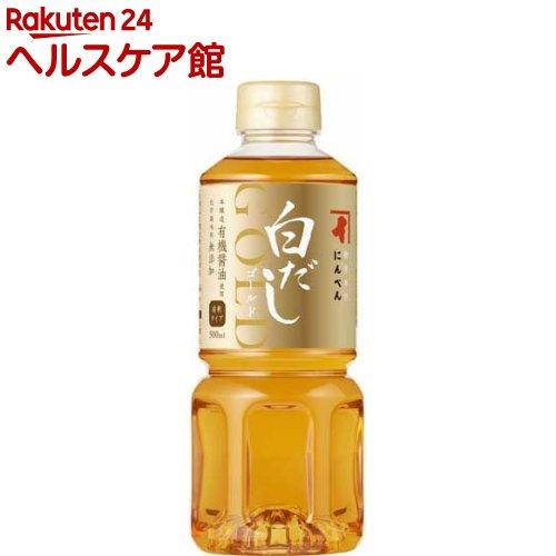 にんべん 白だし ゴールド(500mL)