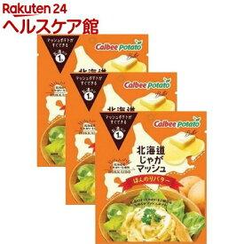 北海道じゃがマッシュ ほんのりバター(35g*3袋入)【カルビーポテト】