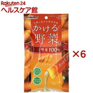 ドギーマン かける野菜 にんじん(14g*4本入*6袋セット)【ドギーマン(Doggy Man)】