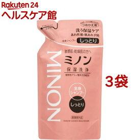 ミノン 全身シャンプー しっとりタイプ つめかえ用(380mL*3袋セット)【MINON(ミノン)】
