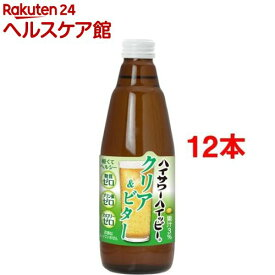 ハイサワーハイッピー クリア&ビター(350ml*12本セット)【ハイサワー】