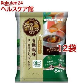 サクラ食品 オーガニックシロップ 10449(120g*12コ)