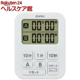 ドリテック ミニダブルタイマー ホワイト T-548WT(1コ入)【ドリテック(dretec)】