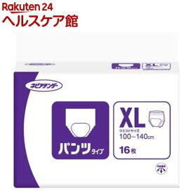 ネピアテンダー パンツタイプ XL(16枚入)【ネピアテンダー】