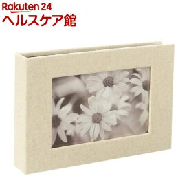 ハーパーハウス フレームポケットアルバム 40枚収容 リネン XP-2740-42(1冊)【セキセイ】