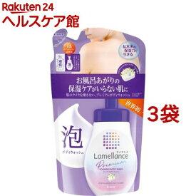 ラメランス 泡ボディウォッシュ アクアティックホワイトフローラル 詰替用(380ml*3袋セット)【ラメランス(Lamellance)】