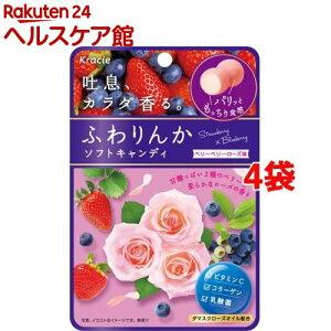 ふわりんかソフトキャンディ ベリーベリーローズ味(32g*4袋セット)【ふわりんか】