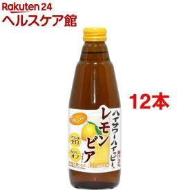 ハイサワーハイッピー レモンビアテイスト(350ml*12本セット)【ハイサワー】