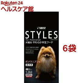サンライズ スタイルズ ポメラニアン用 成犬用(1.2kg*6コセット)【スタイルズ(STYLES)】