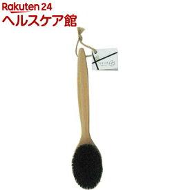 品質主義 ボディブラシ ヒノキ馬毛(1コ入)【オーエ】