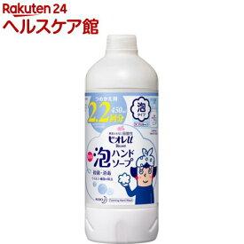 ビオレu 薬用泡ハンドソープ つめかえ用(450mL)【ビオレU(ビオレユー)】