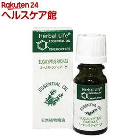 エッセンシャルオイル ユーカリ・ラディアータ(10ml)【生活の木 エッセンシャルオイル】