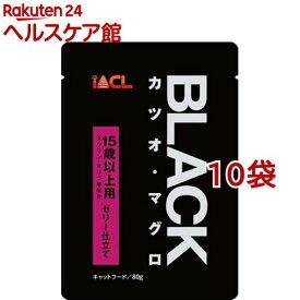 ブラック カツオ・マグロ ゼリー仕立て 15歳以上用(80g*10コセット)【more20】【ブラック(ペットフード)】[キャットフード]