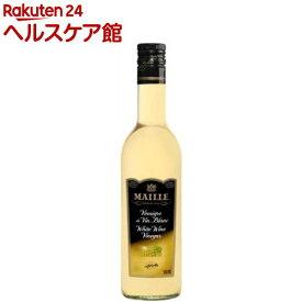 マイユ 白ワインビネガー(500mL)【MAILLE(マイユ)】