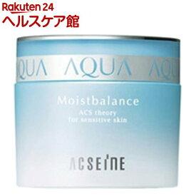 アクセーヌ モイストバランス R(50g)【アクセーヌ(ACSEINE)】