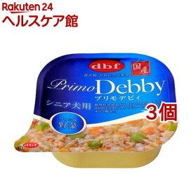 デビフペット プリモデビィ ササミ&野菜(95g*3コセット)【デビフ(d.b.f)】