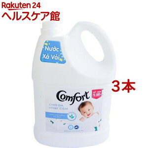 コンフォート柔軟剤 センシティブスキン(3.8L*3本セット)【slide_e2】【コンフォート(Comfort)】