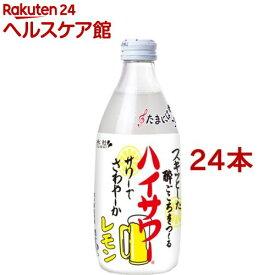 ホームハイサワー レモン(360ml*24本セット)【ハイサワー】