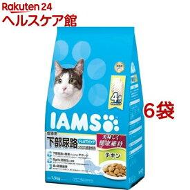 アイムス 成猫用 下部尿路とお口の健康維持 チキン(1.5kg*6コセット)【dalc_iams】【m3ad】【アイムス】[キャットフード]
