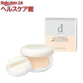 資生堂 d プログラム 薬用 エアリースキンケアヴェール(10g)【d プログラム(d program)】