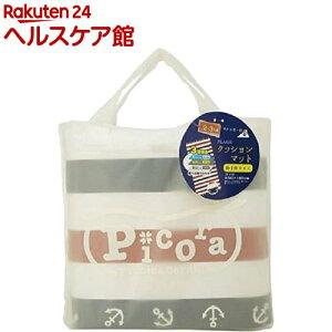 レジャーシート クッションマット プラージュ 2〜3人用 1畳サイズ 収納手提げ袋付き(1枚)