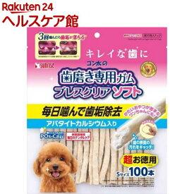 ゴン太の歯磨き専用ガム ブレスクリアソフト アパタイトカルシウム入り S(100本入)【ゴン太】