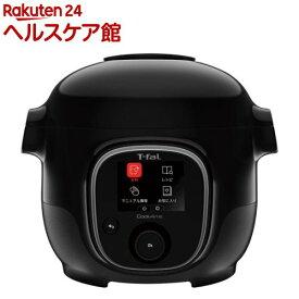 ティファール クックフォーミー ブラック 3L CY8708JP(1台)【ティファール(T-fal)】