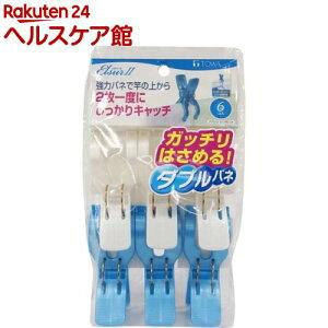 エルスール2 ダブルバネワイド竿ピンチ(6コ入)