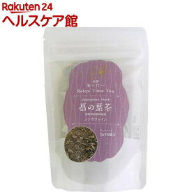 茶三代一 島根県産 葛の葉茶 ティーバッグ(2g*6袋入)【茶三代一】