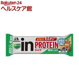 森永製菓 inバー プロテイン グラノーラ(1本入)【ウイダーinバー】