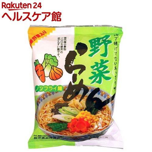 野菜らーめん ノンフライ(90g)