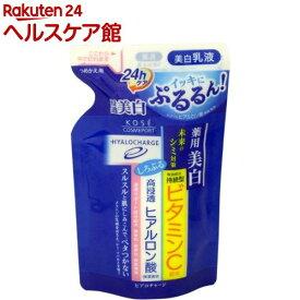 ヒアロチャージ 薬用 ホワイト ミルキィローション つめかえ用(140ml)【ヒアロチャージ】