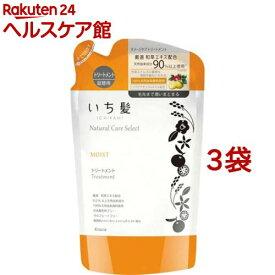 いち髪 ナチュラルケアセレクト モイストトリートメント 詰替用(340g*3袋セット)【いち髪】