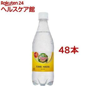 カナダドライ トニックウォーター 炭酸水(500ml*48本)【カナダドライ】