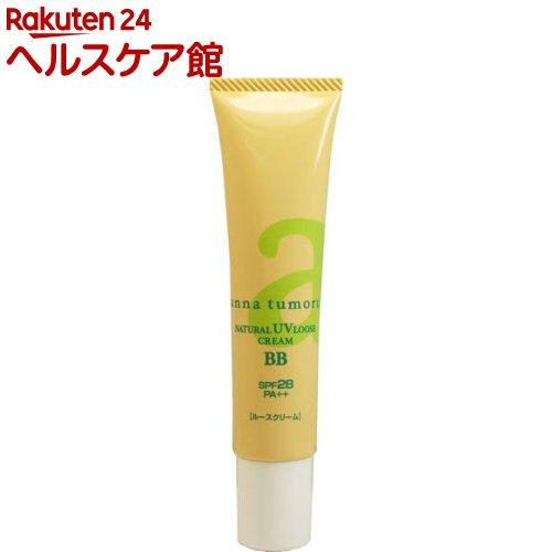 アンナトゥモール ナチュラルUVルースクリームBB SPF28 PA++(40g)【アンナトゥモール】