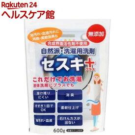 丹羽久 洗濯補助用 セスキ炭酸ソーダ(600g)【more30】【niwaQ(ニワキュウ)】