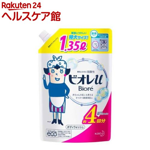 ビオレu ボディウォッシュ つめかえ用(1.35L)【pickUP】【ビオレU(ビオレユー)】