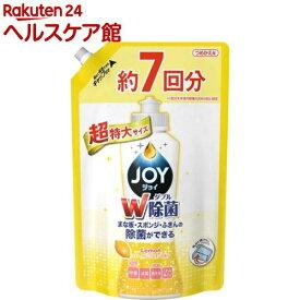 除菌ジョイ コンパクト スパークリングレモンの香り 超特大 つめかえ用(1065mL)【ジョイ(Joy)】