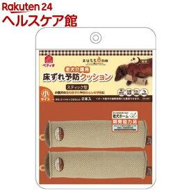 ペティオ 老犬介護用 床ずれ予防クッションスティック型(小サイズ*2コ入)【ペティオ(Petio)】