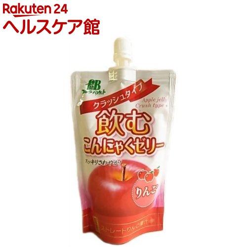 飲むこんにゃくゼリー クラッシュタイプ りんご(130g)【フルーツバスケット】