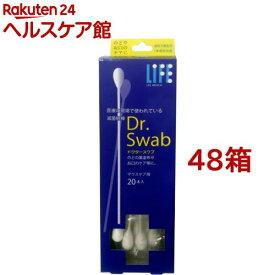 滅菌綿棒ドクタースワブ マウスケア用(20本入*48箱セット)
