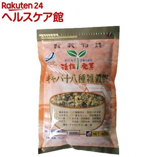 OSK 活性発芽 ギャバ十八種雑穀飯(400g)