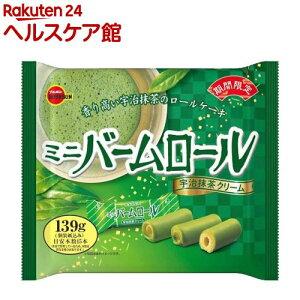 ブルボン ミニバームロール 宇治抹茶クリーム(139g)【ブルボン】