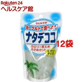 サンヨー ヨーグルトで食べよう ナタデココ(150g*12コ)[缶詰]