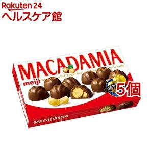 明治 マカダミアチョコ(9粒入*5コセット)[チョコレート]
