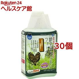 インセクトランド 鈴虫のうるおいウォーター(約250ml*30コセット)【インセクトランド】