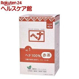 ナイアード ヘナ 100%(400g(100g*4袋入))