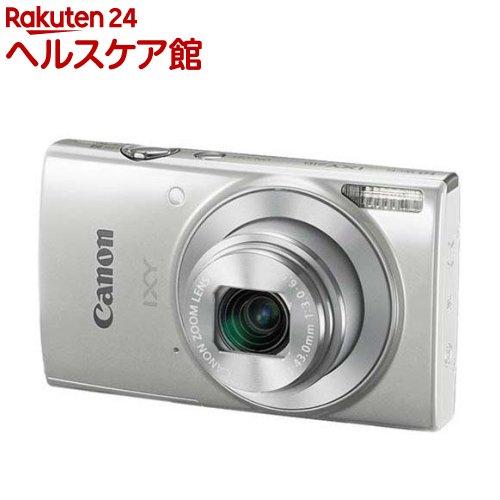 キヤノン デジタルカメラ IXY 210 (SL) シルバー(1台)【IXY(イクシ)】【送料無料】