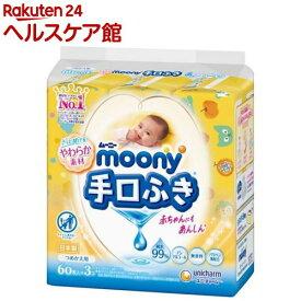 ムーニー 手・口ふき つめかえ用(180枚入)【ムーニー】