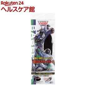 DSIS ソルボ ベースボール L(27.5-29.0cm)(1足)【ソルボ スポーツ】